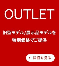 outlet_233_262