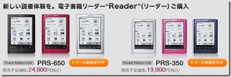 20101125reader01