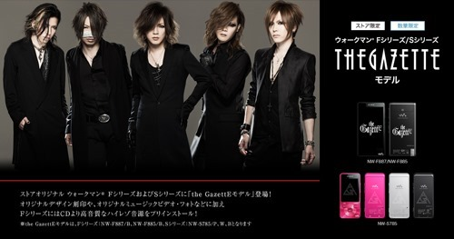 gazette_top_950x500