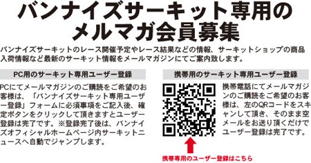 20110616news1
