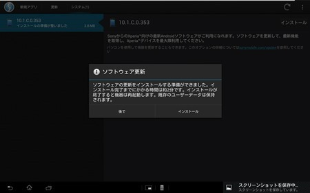 Screenshot_2013-05-08-17-53-44