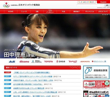 20120716olympic1