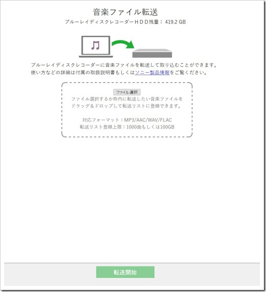 calltencho_2017-7-6_11-16-59_No-00