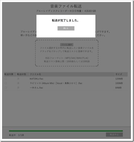 calltencho_2017-7-6_11-19-55_No-00