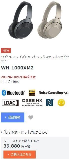 calltencho_2017-9-12_22-53-55_No-00