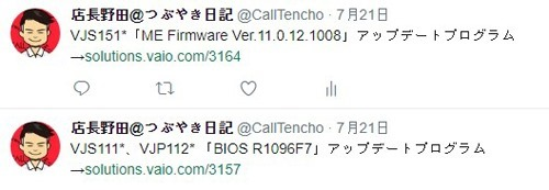 calltencho_2017-8-20_18-47-51_No-00