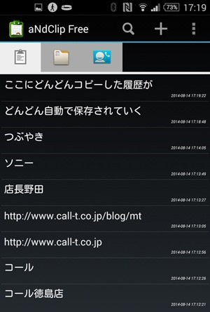 Screenshot_2014-08-14-17-19-31