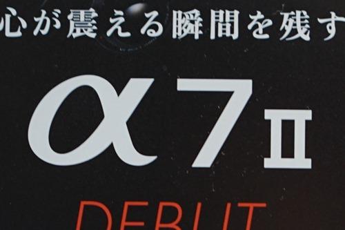 OFF040