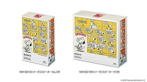 Gallery_snoopy_1803_3