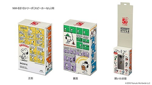 Gallery_snoopy_1803_4