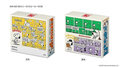 Gallery_snoopy_1803_5