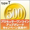 model_img_tz.jpg