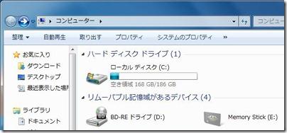 20100115typez32bitwin7_01
