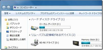 20100115typez32bitwin7_02