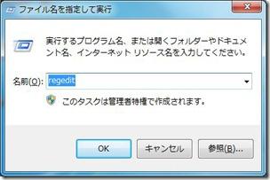 20100115typez32bitwin7_04