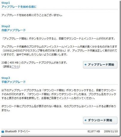 20100115typez32bitwin7_09