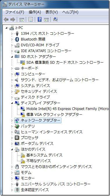 20100115typez32bitwin7_10
