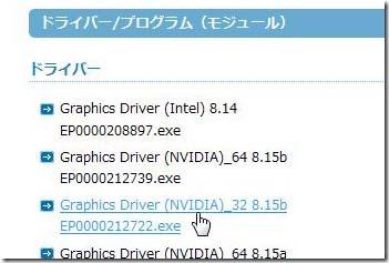 20100115typez32bitwin7_12