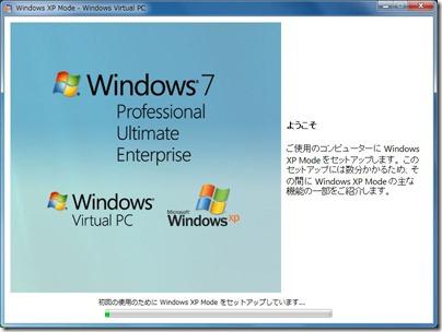 20091124xpmode1