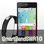 smartBandスマートバンド