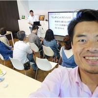 ソニーストア銀座の生きる伝説講師「O講師」がコール徳島店へやってきて大盛況だったよ!