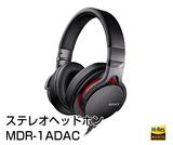ステレオヘッドホン MDR-1ADAC