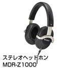 ステレオヘッドホン MDR-Z1000