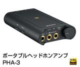 ポータブルヘッドホンアンプ PHA-3