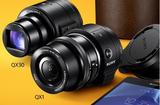 レンズスタイルカメラ、QX1とQX30が、国内でも発表!