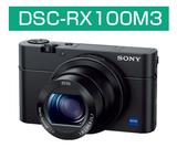 サイバーショット DSC-RX100M3