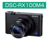 サイバーショット DSC-RX100M4