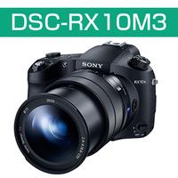 サイバーショット DSC-RX10M3