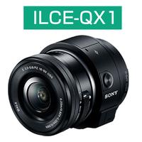 レンズスタイルカメラ ILCE-QX1