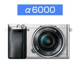 デジタル一眼 α6000
