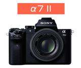 デジタル一眼カメラ α7 II