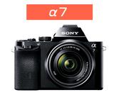 デジタル一眼カメラ α7