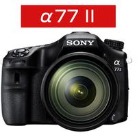 デジタル一眼カメラ α77II