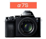 デジタル一眼カメラ α7S