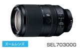 Eマウント用 SEL70300G