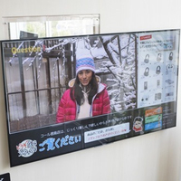 「BRAVIA in Business」はじめました。。。