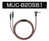 ヘッドホンケーブル MUC-B20SB1