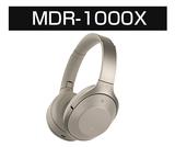 ワイヤレスステレオヘッドセット MDR-1000X