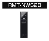 リモートコマンダー RMT-NWS20