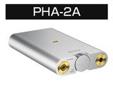 ポータブルヘッドホンアンプ PHA-2A