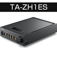 DAC内蔵ヘッドホンアンプ TA-ZH1ES