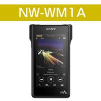 ウォークマンWM1シリーズ NW-WM1A