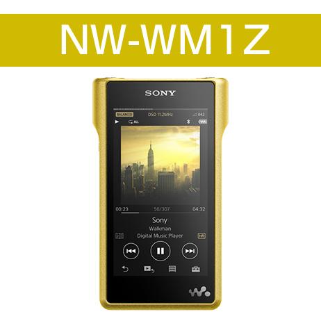 ウォークマンWM1シリーズ NW-WM1Z