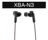密閉型インナーイヤーレシーバー XBA-N3