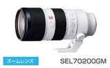 Eマウント用 SEL70200GM