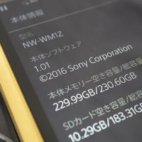 ウォークマンWM1シリーズ、A30シリーズ、ソフトウェアバージョン1.01アップデート公開!